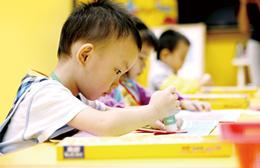 长沙杨梅红国际私立美校
