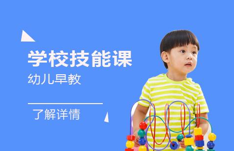 上海金宝贝早教