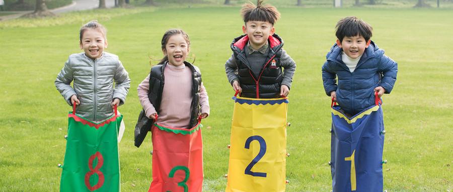 杭州米乐英语培训学校