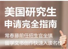 郑州新通留学中心