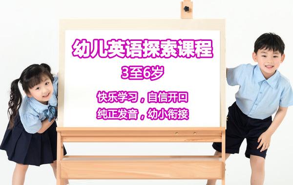 杭州英孚教育少儿英语培训学校黄龙校区