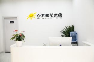 杭州青禾影视培训学校