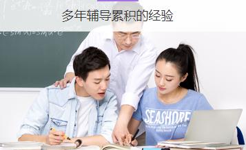 福建学大教育培训学校