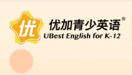 新航道武汉优加青少英语培训