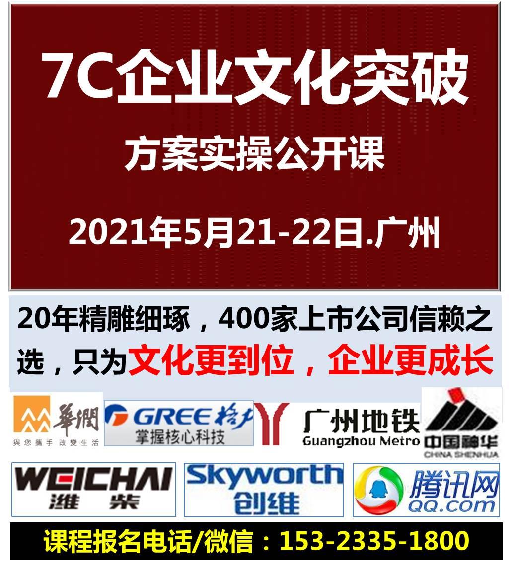 广州君远管理咨询有限公司