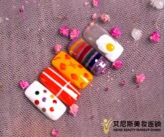 浙江艾尼斯化妆美甲培训学校