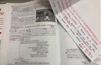 江都上元教育