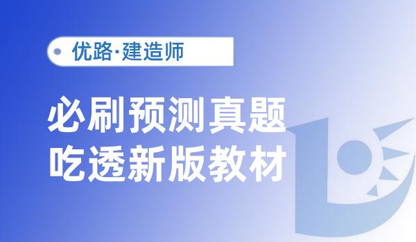 优路教育广东校区