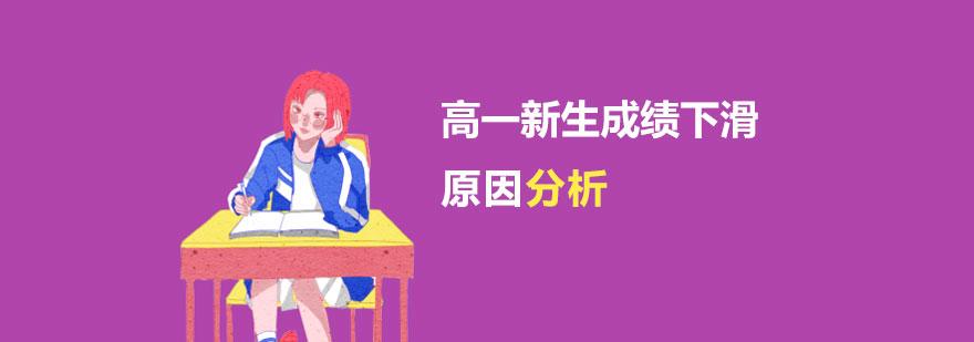 上海初升高衔接班哪个好