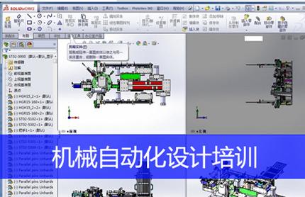 若卜工业机器人培训学院