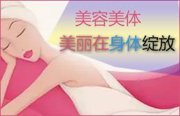 汕头伊芙美化妆美容美甲纹绣培训