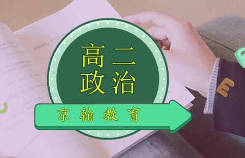 北京京翰教育
