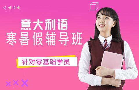 北京森淼培训学校