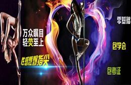 苏州华翎舞蹈培训学校