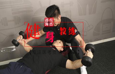 北京星航道国际健身学院
