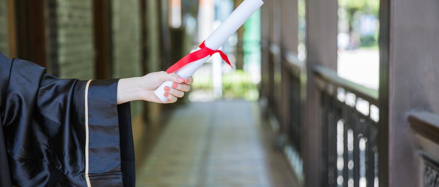 杭州百川教育管理类硕士考前培训中心
