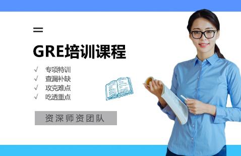 北京A+国际教育