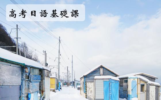 石家庄新思拓语言培训学校