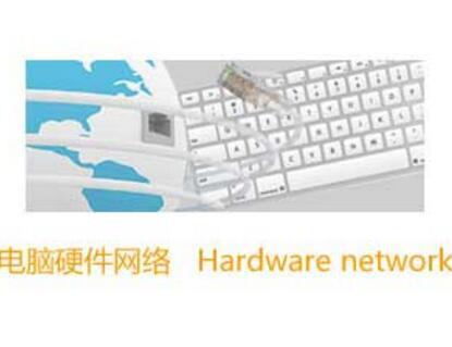 汕头澄海耐特电脑培训学校
