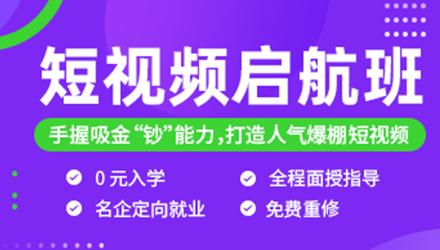 广州播甲教育直播带货培训