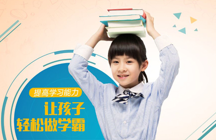 吴江金色雨林学习能力研究中心
