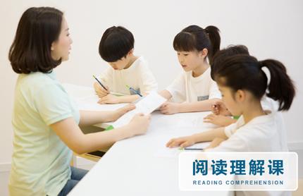 淮安金色雨林感统训练培训中心