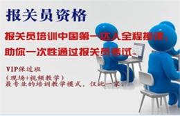 苏州捷梯教育培训中心