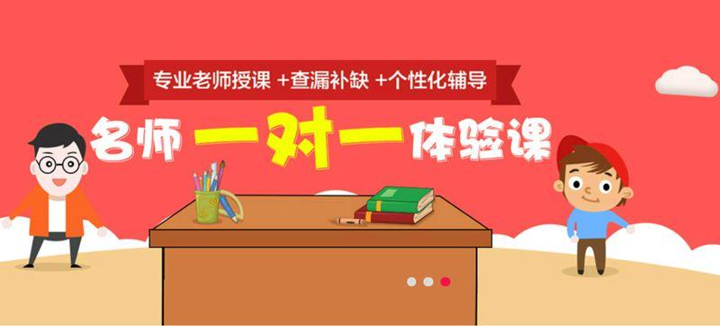 太原高二文化课1对1补习班