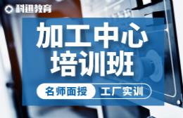 南京科迅培训有限公司