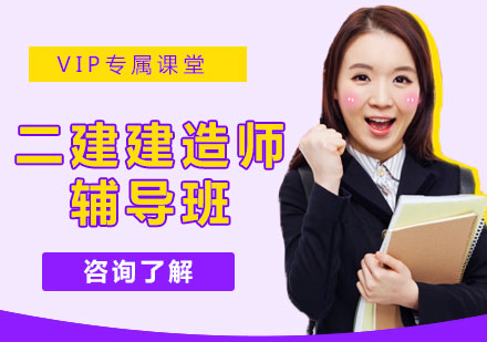 北京大立教育