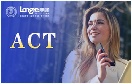 广州朗阁教育培训中心