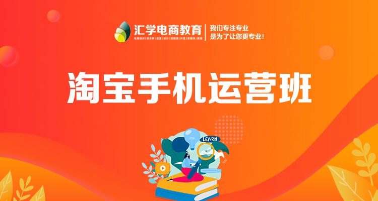 东莞市汇学教育