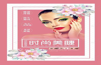 苏州艺上美容美发职业培训学校