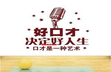 昆山UBTV小主播少儿口才培训中心