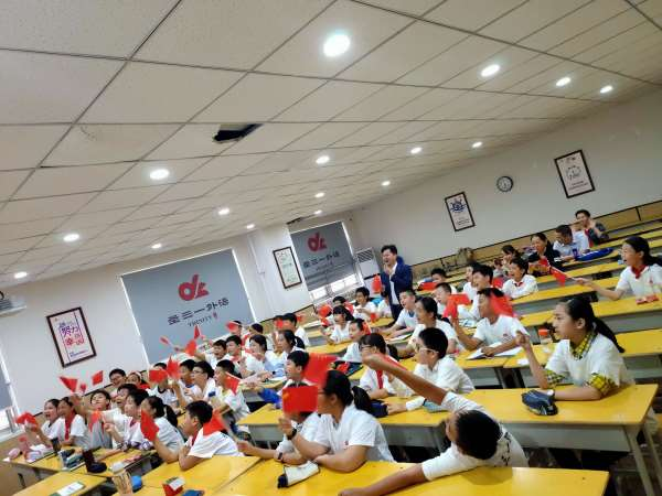 郑州圣三一惠济区小学英语学习班哪里值得推荐
