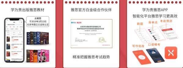 学为贵郑州中原区托福辅导班次