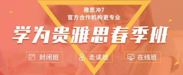 学为贵郑州二七区六级培训课程选择