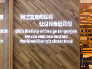 英途外语郑州管城区托福学习咨询电话