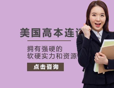 北京渊大教育