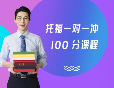 北京文都语言