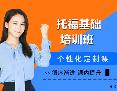 北京唯寻教育