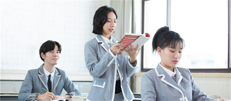深圳十佳高考复读辅导中心排名