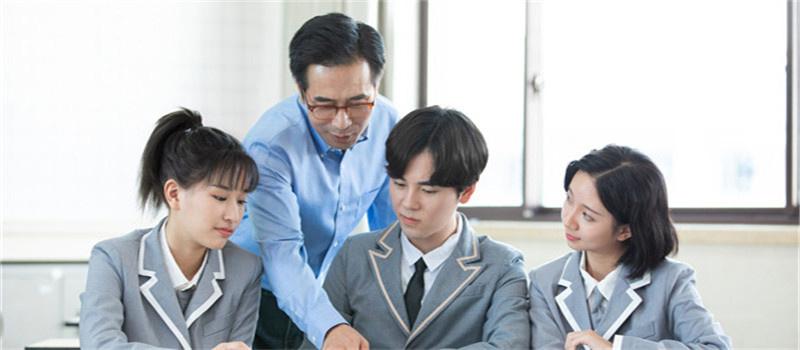 深圳十佳高考复读3-6人辅导学校费用