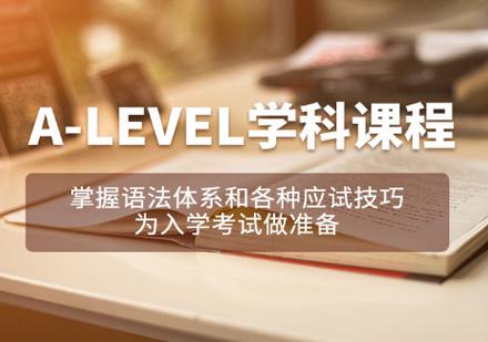 北京远播国际学习中心