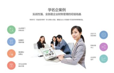 四川中太经济管理研究院
