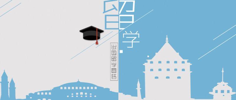 广州出国留学的好处?