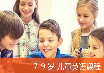 北京百特英语