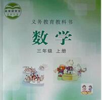 石家庄威文名师培训学校