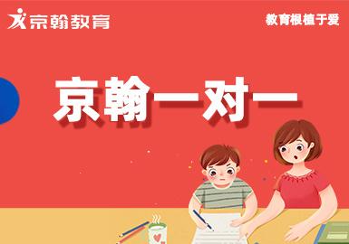 太原京翰教育培训学校
