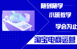 潮南青蛙电脑培训学校